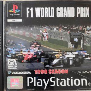 Πακέτο 3ο, με 3 Playstation 1 games σε αρίστη κατάσταση.