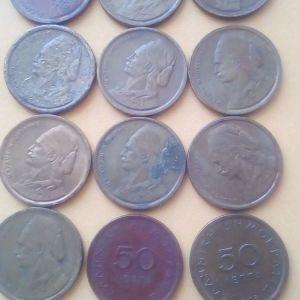 Ελληνικα κερματα