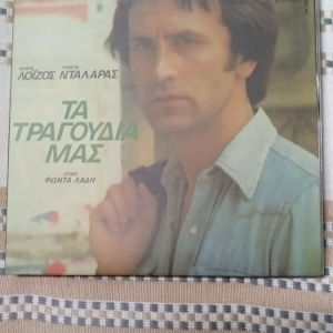 CD ελληνικά ( 6 cd )