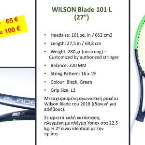 Ρακέτα τένις Wilson Blade 101L