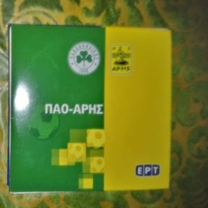DVD ΝΤΕΡΜΠΥ ΠΑΝΑΘΗΝΑΪΚΟΣ-ΑΡΗΣ 1980-1992