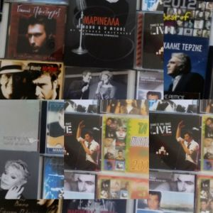 CD Ελληνικά - Ξένα και Συλλογές