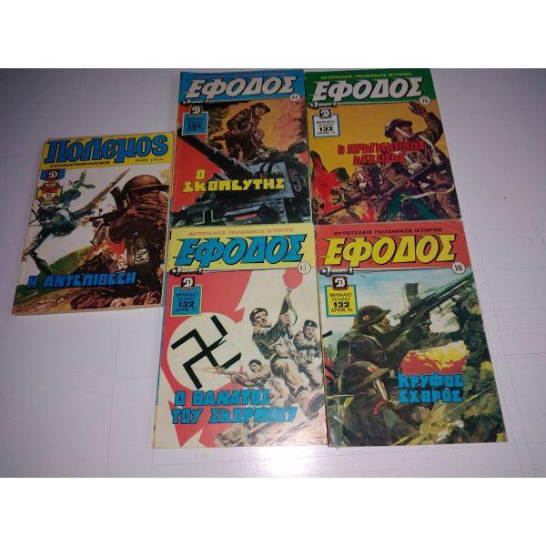 efodos komiks