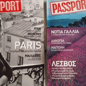 ΣΥΛΛΕΚΤΙΚΑ ΠΕΡΙΟΔΙΚΑ PASSPORT (19)!!!