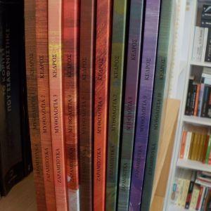 Σετ - 10 παιδικά βιβλία, μυθολογία