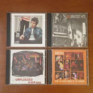 13 CD διαφορά