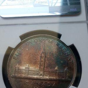 Ασημένιο δολλάριο Καναδά 1939 πιστοποιημένο