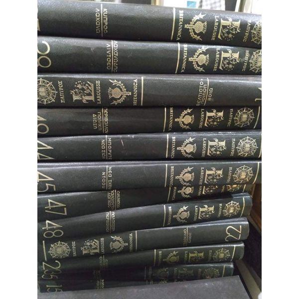 papiros Larousse Britannica