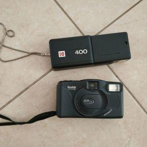 Παλιές Φωτογραφικές Μηχανές KODAK