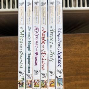 Κλασικά παραμύθια από τη Disney dvd παιδικές ταινίες