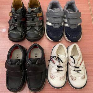 ΌλαΜαζί 15 ευρώ. 4 Ζευγάρια Επώνυμα Βρεφικά Παπούτσια.