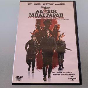 Άδοξοι μπάσταρδη dvd - Tarantino