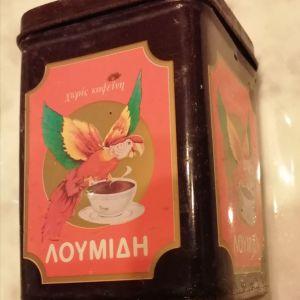 Μεταλλικό κουτάκι καφές Λουμιδης.