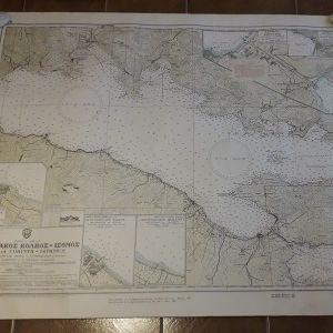 Χάρτης - Κορινθιακός Κόλπος - Ισθμός