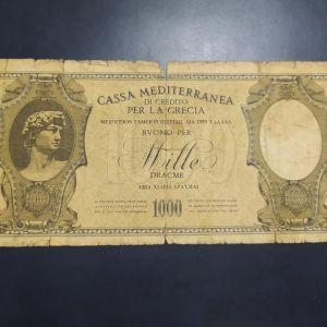 Ιταλική Κατοχή Δωδεκανήσων  1.000  Δραχμαί  1941  Cassa Mediterranea