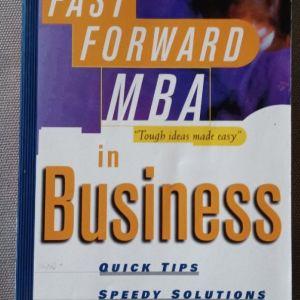 7 βιβλία οικονομικών και λογιστικής