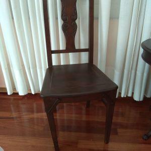 Καρέκλα vintage του 1950