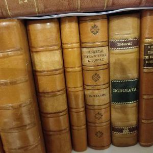 Δερματοδετα βιβλία ιστορικου ενδιαφεροντος
