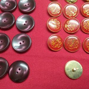 Κουμπιά vintage Νο 2