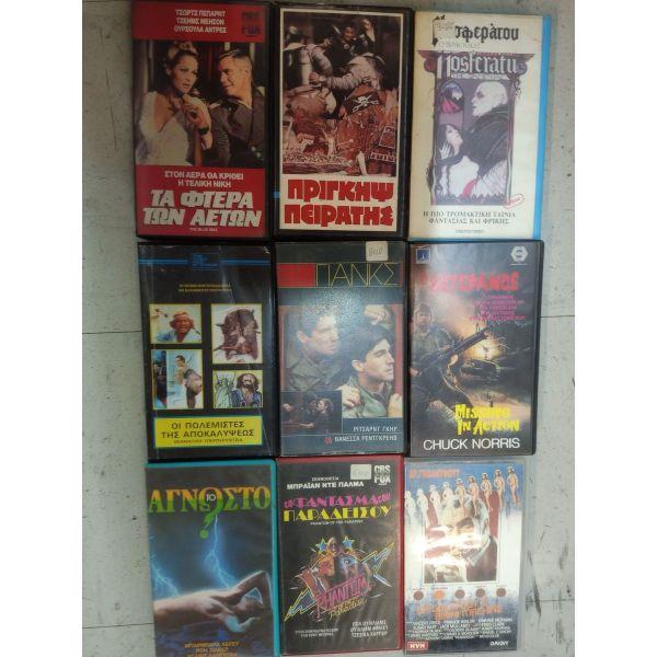 vinteokasetes VHS