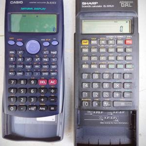 CASIO και SHARP κομπιουτεράκια για μηχανικούς. 20/τμχ (Α531)