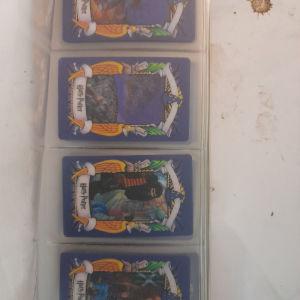 καρτες Harrry Potter