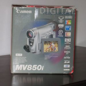 Video Camera 8mm cassette Canon MV850i / Bought from Plaisio in 2006