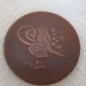 Νομισμα(οθομανικο 1255/ 1630)