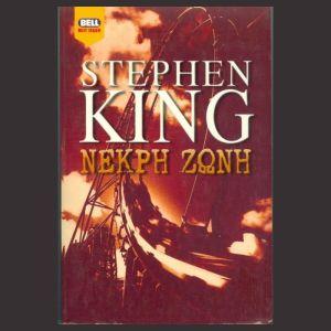 Stephen King Νεκρή ζώνη