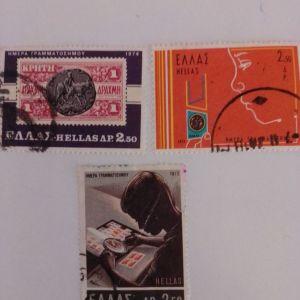 ΗΜΕΡΑ ΓΡΑΜΜΑΤΟΣΗΜΟΥ 1972-73-74