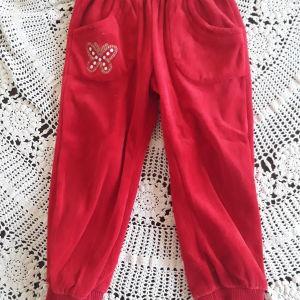 Παντελόνι φόρμα fleece 24M