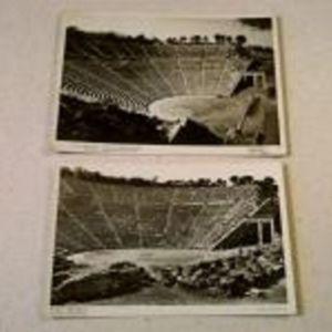 Καρτ Ποστάλ ( 2 ) - Επίδαυρος
