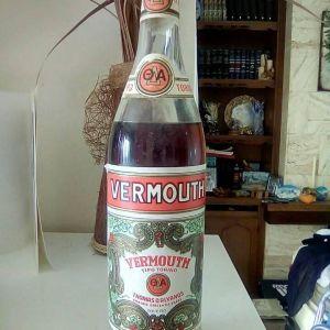 Μοναδικό συλλεκτικό Vermouth