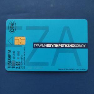 ΕΜΠΟΡΙΚΗ ΤΡΑΠΕΖΑ 4/2001 ΑΝΤΙΤΥΠΑ 35.000
