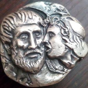 Ο Αριστοτελης Διδασκει τον Μ.Αλεξανδρο .999 SILVER