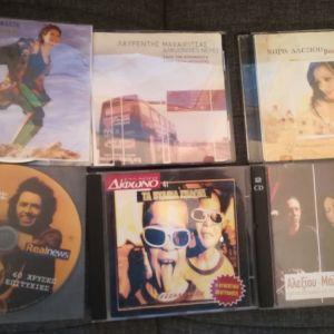 11 cd ελληνικά