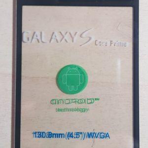 Μηχανισμός Αφής Touch Screen για Samsung Galaxy Core Prime