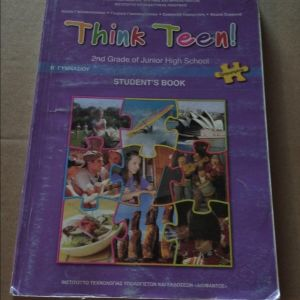 Βιβλιο *THINK TEEN 2nd GRADE OF JUNIOR HIGH SCHOOL (ΠΡΟΧΩΡΗΜΕΝΟΙ)  2014*