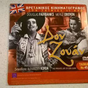 DVD ( 1 ) Δον Ζουάν + Τα φονικά γράμματα της αλφαβήτου
