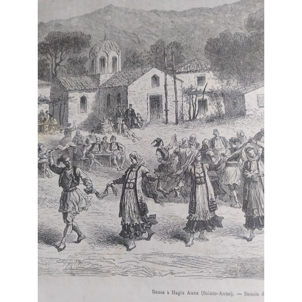1860 panigiri stin agia anna xilografia