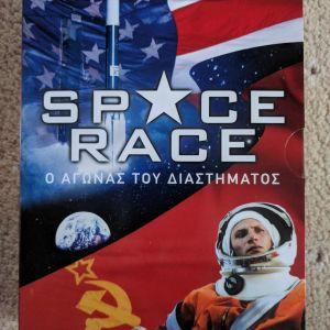 DVD Ντοκιμαντέρ BBC: Space Race: Ο αγώνας του διαστήματος & Space: Το διάστημα