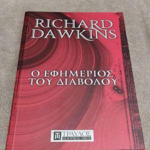 Richard Dawkins - Ο εφημέριος του διαβόλου