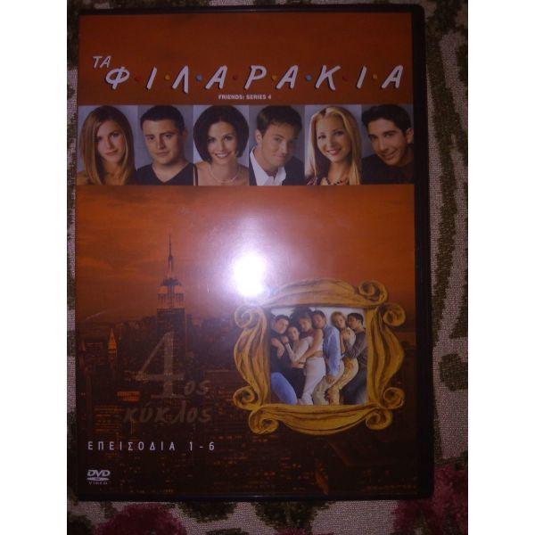 DVD 'FRIENDS S4 E 1-6'