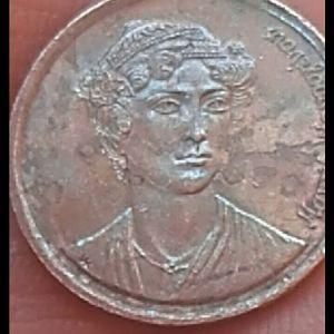 2 δραχμες 1990 με σφαλματα νομισματοκοπειου.