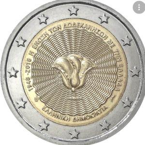 Αναμνηστικό ελληνικό 2ευρω - 70η επέτειος - Ένωση των Δωδεκανήσων με την Ελλάδα