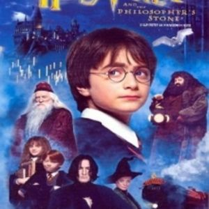 VHS Ο Χάρι Πότερ και η φιλοσοφική λίθος