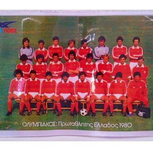 Με Πλαστικοποίηση '' 1980 Ολυμπιακός Πρωταθλητής '' Vintage Συλλεκτική Αφίσα