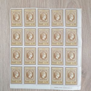 """Φύλλο 20 ελληνικών ασφράγιστων γραμματοσήμων """"Κεφαλή Ερμή  1961."""""""