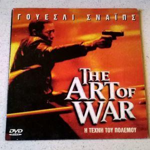 DVD ( 1 ) The Art of War