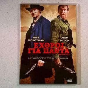 DVD ( 1 ) Εχθροί για πάντα